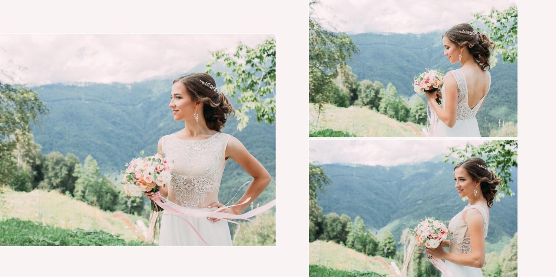Свадьба в горах на плато Роза Хутор