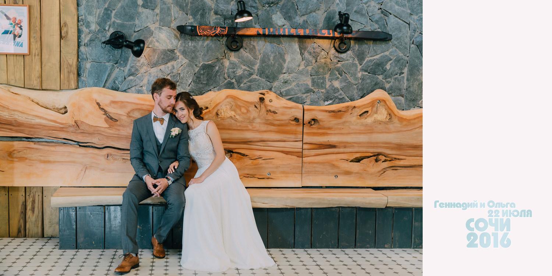 Свадьба в горах на плато Роза Хутор в ресторане Груша