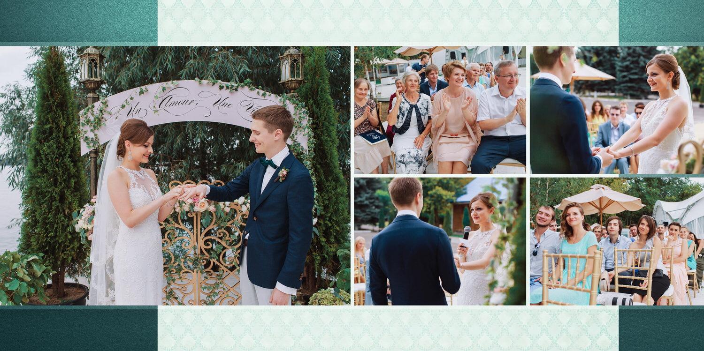 Usad'ba Serednikovo - Свадьба в шатре - Усадьба Середниково